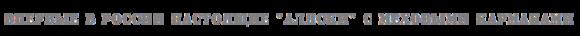 аполлогет-прозр-2